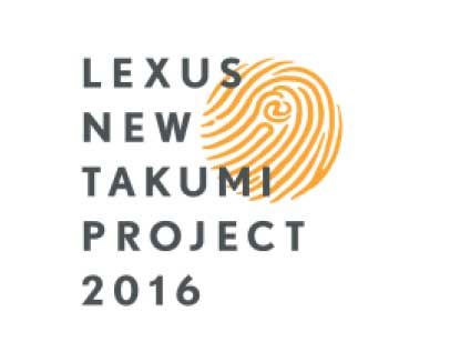 2016TAKUMI_LNTP_ロゴ利用申請書f