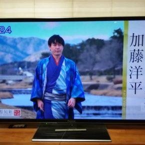 毎日放送「京都知新」